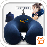 8090u型护颈枕