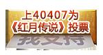 40407網頁游戲