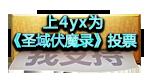 4yx游�蚓W