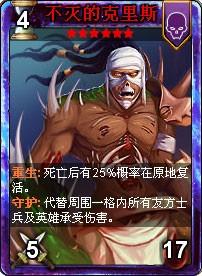 王者召唤卡牌人类