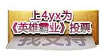 4yx游戲網